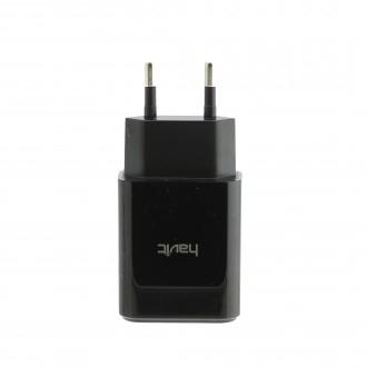 USB Зарядний пристрій HAVIT HV-H140 з USB